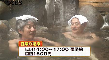 SBSテレビ「イブアイしずおか」