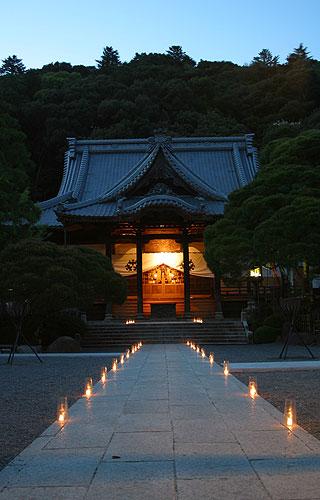 修善寺 春の万灯会
