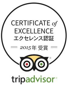 20150622-print_logo_coe2015_ja.jpg